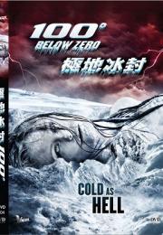 100_below_zero