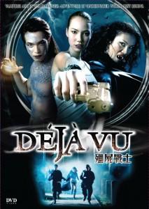 EDVD0022_box