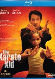 KK - BD cover