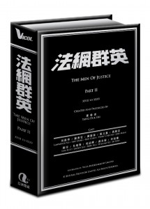 justice2_DVD_silver
