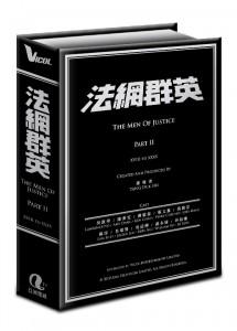 justice2_DVD_silver