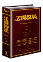 justice_DVD2