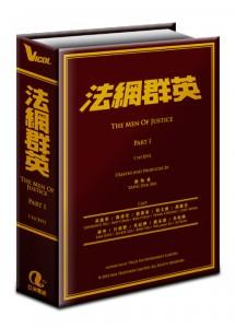 justice_DVD2