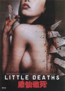 little_death