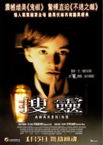 the-awakening_b