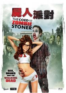 zombie stoner